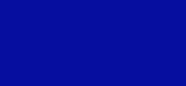 By PONTUS Frithiof