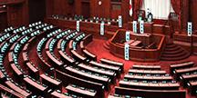 Japans parlament. Foto